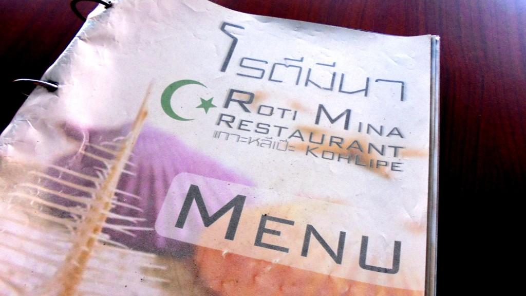 Roti Mina menu